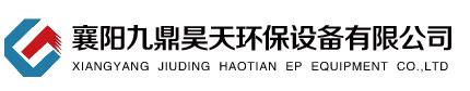 襄阳雷竞技官网DOTA2,LOL,CSGO最佳电竞赛事竞猜昊天环保设备有限公司